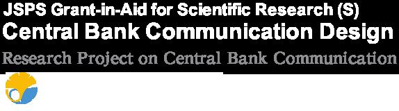 Central Bank Communication Design